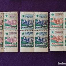 Sellos: 3 BLOQUES DE 4 VIÑETAS DE ESPERANTO. PALMA DE MALLORCA 1961.. Lote 221118352