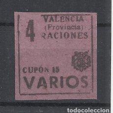 Sellos: VALENCIA 4 RACIONES VARIOS. Lote 221140942