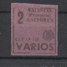Sellos: VALENCIA 2 RACIONES VARIOS. Lote 221141002