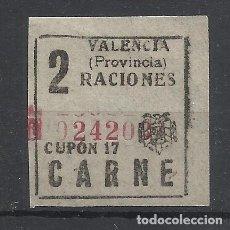 Sellos: VALENCIA 2 RACIONES CARNE. Lote 221141058