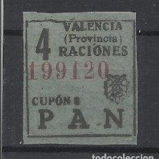 Sellos: VALENCIA 4 RACIONES PAN. Lote 221141161
