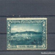 Sellos: 1933. SEGELLS CATALUNYA. COSTA BRAVA. LLORET DE MAR.. Lote 221141935