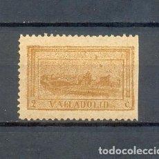 Sellos: 1880 CA. VALLADOLID. ANTIGUO SELLO LOCAL DE 2 C.. Lote 221164703