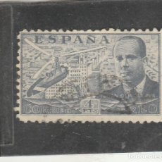 Sellos: ESPAÑA 1939 - EDIFIL NRO. 886 - USADO -. Lote 221167468