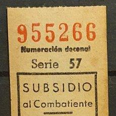 Sellos: GUERRA CIVIL. BARCELONA SUBSIDIDO AL COMBATIENTE. NUMERACION DECENAL. CON NUMERO DE SERIE. Lote 221408578