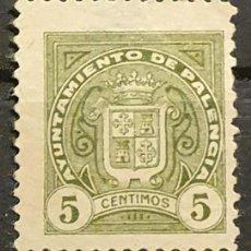 Sellos: SELLO LOCAL AYUNTAMIENTO DE PALENCIA 5 CTS. Lote 221408762