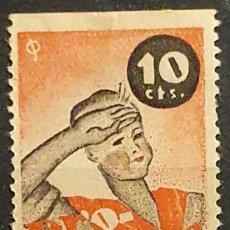 Selos: VIÑETAS REPUBLICANAS. PRO PIONERS. Lote 221440157