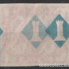 Sellos: F4-14-1 GUERRA CIVIL TORTOSA PRUEBA SIN DENTAR DOBLE ROMBO AL DORSO FESOFI Nº 6P1. Lote 221440988