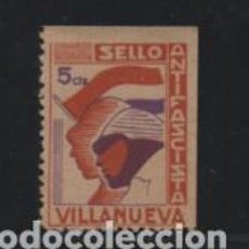 Sellos: VILLANUEVA, 5 CTS. SELLO ANTIFASCISTA,. VER FOTO. Lote 221443500