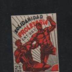 Sellos: SANTIAGO DE LA ESPADA, , 25 CTS. C.N.T. U.G.T. ,- . VER FOTO. Lote 221443925