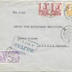 Sellos: CRUZADA CONTRA EL FRIO. EDIFIL 822 PAR - 826. DE AVILA A ZURICH - SUIZA. 1937. Lote 221443961
