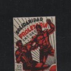 Sellos: SANTIAGO DE LA ESPADA, , 50 CTS. C.N.T. U.G.T. ,- . VER FOTO. Lote 221443981