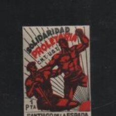 Sellos: SANTIAGO DE LA ESPADA, , 1 PTA. C.N.T. U.G.T. ,- . VER FOTO. Lote 221444120