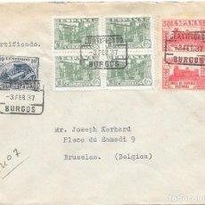 Sellos: CRUZADA CONTRA EL FRIO. EDIFIL 805 - 810. DE BURGOA A BRUSELAS - BELGICA. 1937. Lote 221444513