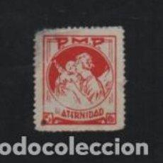 Sellos: P.M.P. 5 CTS.-MATERNIDAD- ESQUINA SUPERIOR ALGO FATIGADA.- VER FOTO. Lote 221444526