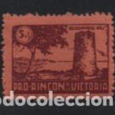 Sellos: RINCON DE LA VICTORIA, 5 CTS,- PRO-RINCON..- VER FOTO. Lote 221444621