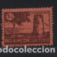 Sellos: RINCON DE LA VICTORIA, 5 CTS,- PRO-RINCON..- VER FOTO. Lote 221444663