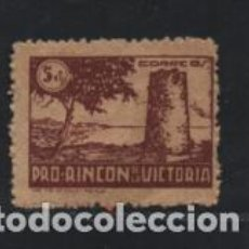 Sellos: RINCON DE LA VICTORIA, 5 CTS,- PRO-RINCON..- VER FOTO. Lote 221444738