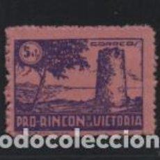 Sellos: RINCON DE LA VICTORIA, 5 CTS,- PRO-RINCON..- VER FOTO. Lote 221444797