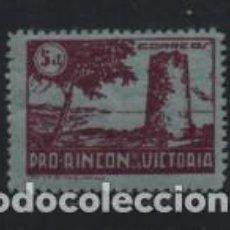 Sellos: RINCON DE LA VICTORIA, 5 CTS,- PRO-RINCON..- VER FOTO. Lote 221444850