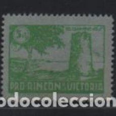 Sellos: RINCON DE LA VICTORIA, 5 CTS,- PRO-RINCON..- VER FOTO. Lote 221444920