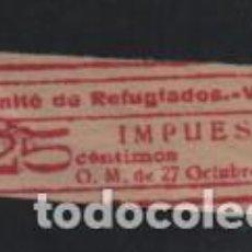 Sellos: VERA-ALMERIA- 25 CTS, COMITE DE REFUGIADOS- SIN GARANTIA- VER FOTO. Lote 221445376