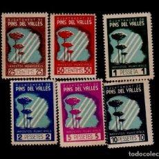 Sellos: L29 GUERRA CIVIL VIÑETAS DE PINS DEL VALLES (BARCELONA) IMPOSTOS MUNICIPALS FESOFI Nº 1-6. Lote 221479551
