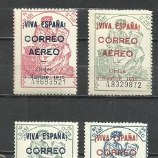 Sellos: 109-ESPAÑA GUERRA CIVIL COMPLETA BURGOS PATRIOTICOS125,00€ 19/22 EDIFIL,162/3 YVERT.LOCAL LOC. Lote 221502730