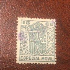 Sellos: TIMBRE ESPECIAL MÓVIL 1936 ALEMANY 68 15 CÉNTIMOS USADO. Lote 221507616
