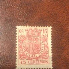 Sellos: TIMBRE ESPECIAL MÓVIL 1934 ALEMANY 55 15 CÉNTIMOS NUEVO. Lote 221507688