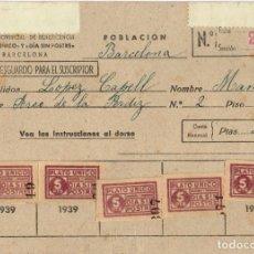 Sellos: 1939 MINISTERIO DE LA GOVERNACIÓN JUNTA PROVINCIAL DE BENEFICIENCIA PLATO ÚNICO DÍA SIN POSTRE. Lote 221512212