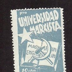 Sellos: 0037 GUERRA CIVIL VIÑETA PRO UNIVERSIDAD MARXISTA G.GUILLAMÓN Nº 2503A COLOR GRIS AZULADO. Lote 221518516