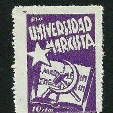 Sellos: 0037 GUERRA CIVIL VIÑETA PRO UNIVERSIDAD MARXISTA G.GUILLAMÓN Nº 2499 COLOR VIOLETA. Lote 221518533