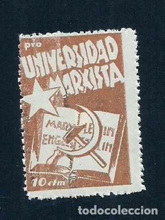 0037 GUERRA CIVIL VIÑETA PRO UNIVERSIDAD MARXISTA G.GUILLAMÓN Nº 2502 COLOR OCRE (Sellos - España - Guerra Civil - Viñetas - Nuevos)