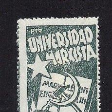 Sellos: 0037 GUERRA CIVIL VIÑETA PRO UNIVERSIDAD MARXISTA G.GUILLAMÓN Nº 2501 COLOR VERDE NEGRUZCO SCURO. Lote 221518393