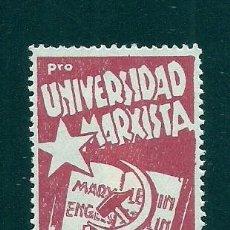 Sellos: 0037 GUERRA CIVIL VIÑETA PRO UNIVERSIDAD MARXISTA G.GUILLAMÓN Nº 2500 COLOR CARMIN. Lote 221518490