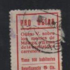 Sellos: OLIAS- MALAGA, 5 CTS, -PRO-OLIAS- VER FOTO. Lote 221524315