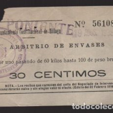 Sellos: MALAGA,- 30 CTS,.- ARBITRIO DE ENVASES.- 19 AGOSTO 1938, VER FOTO. Lote 221525028