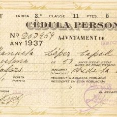 Sellos: 1937 GENERALITAT DE CATALUNYA CÈDULA PERSONAL AJUNTAMENT DE BARCELONA MANUELA LÓPEZ CAPELL. Lote 221532030