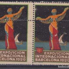 Sellos: JJ8- VIÑETAS EXPOSICION INTERNACIONAL BARCELONA 1929. PAREJA VARIEDAD DOBLE DENTADO. Lote 221532193
