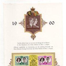 Sellos: FEUILLET OFFICIEL DU MARIAGE LE ROI BAUDOUIN AVEC DOÑA FABIOLA DE MORA Y ARAGON. BELGIQUE. 1960. Lote 221561938