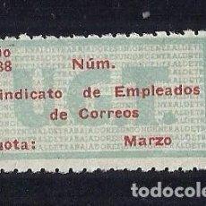 Sellos: V1-3 GUERRA CIVIL U.G.T. -SINDICATO DE EMPLEADOS DE CORREOS AÑO 1938. Lote 221625625