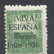 Sellos: CIFRA 1936 SOBRECARGADO BURGOS VIVA ESPAÑA EDIFIL 5 NUEVO**. Lote 221658866