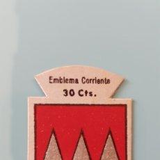 Selos: EMBLEMA CORRIENTE 7. Lote 221681652