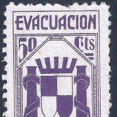 Sellos: EVACUACIÓN REFUGIADOS. 50 CTS. ALLEPUZ 2476. ESCASO. LUJO. MNH **. Lote 221688618