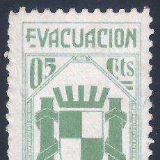 Sellos: EVACUACIÓN REFUGIADOS. 5 CTS. ALLEPUZ 2470. MNG.. Lote 221698256