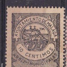 Sellos: JJ5- FISCALES LOCALES .ARBITRIOS MUNICIPALES MALAGA 10 CTS 1905. SIN GOMA. Lote 221778588