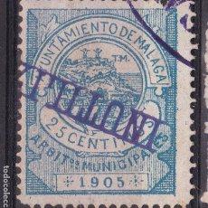 Sellos: JJ5- FISCALES LOCALES .ARBITRIOS MUNICIPALES MALAGA 25 CTS 1905.. Lote 221778802