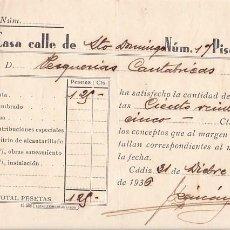 Selos: HP4-3-FISCALES GUERRA CIVIL INTERESANTE RECIBO CON MÓVILES Y LOCAL CADIZ 1936. SELLOS COMPLETOS. Lote 221787197