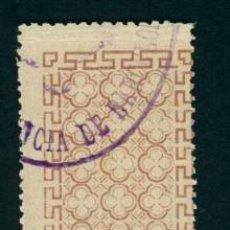 Sellos: SELLO FISCAL IMPUESTO SOBRE NAIPES 30 CTS. CON CHARNELA, CATALOGO GALVEZ 1923. Lote 221918163